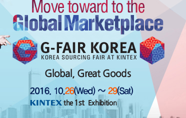 Move the World! 2014 Global, Great Goods 2014.10.01(wed) ~ 04(sat)  KINTEX the 1st Exhibition (1~5hall)
